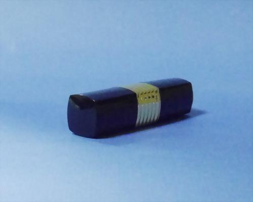 Square Lipstick Case