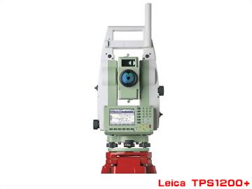 Leica TPS1200 全站儀
