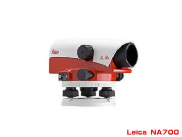 Leica NA700 光學水準儀|水平儀
