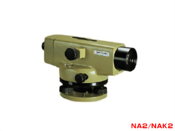 N2/NAK2 光學水準儀|水平儀