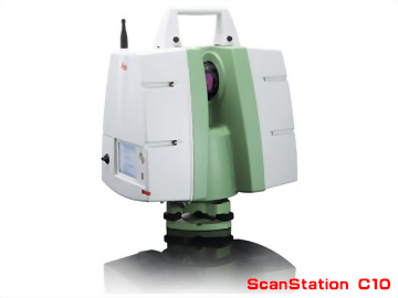 Leica ScanStation C10 3D雷射掃描儀