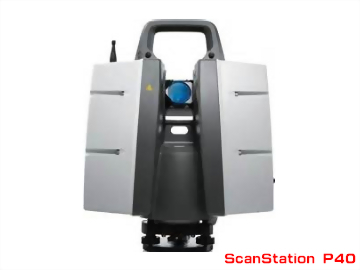 Leica ScanStation P40 3D雷射掃描儀