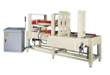 Custom Made | Horizontal Style | Tape | Stapler | Hot Melt Adhesive Injection / PW-547ERS