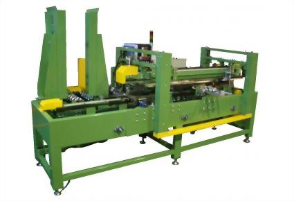 Carton Erectors / Custom Made | Horizontal Style | Tape | Stapler | Hot Melt Adhesive Injection / PW-547ERSH