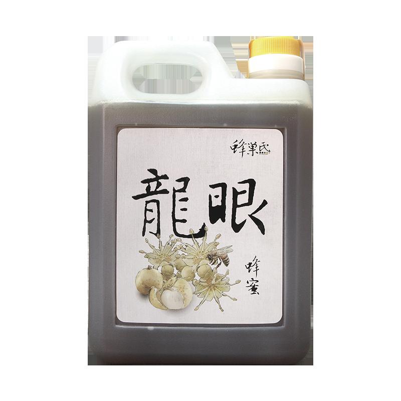 頂級驗證龍眼蜂蜜1.8kg