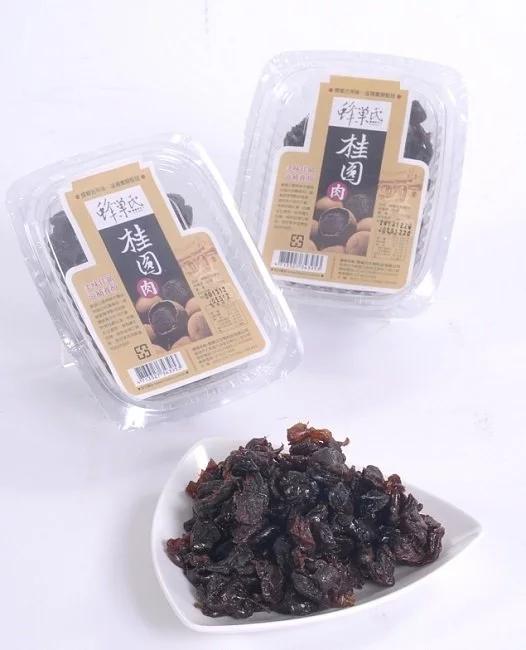 桂圓果肉250g