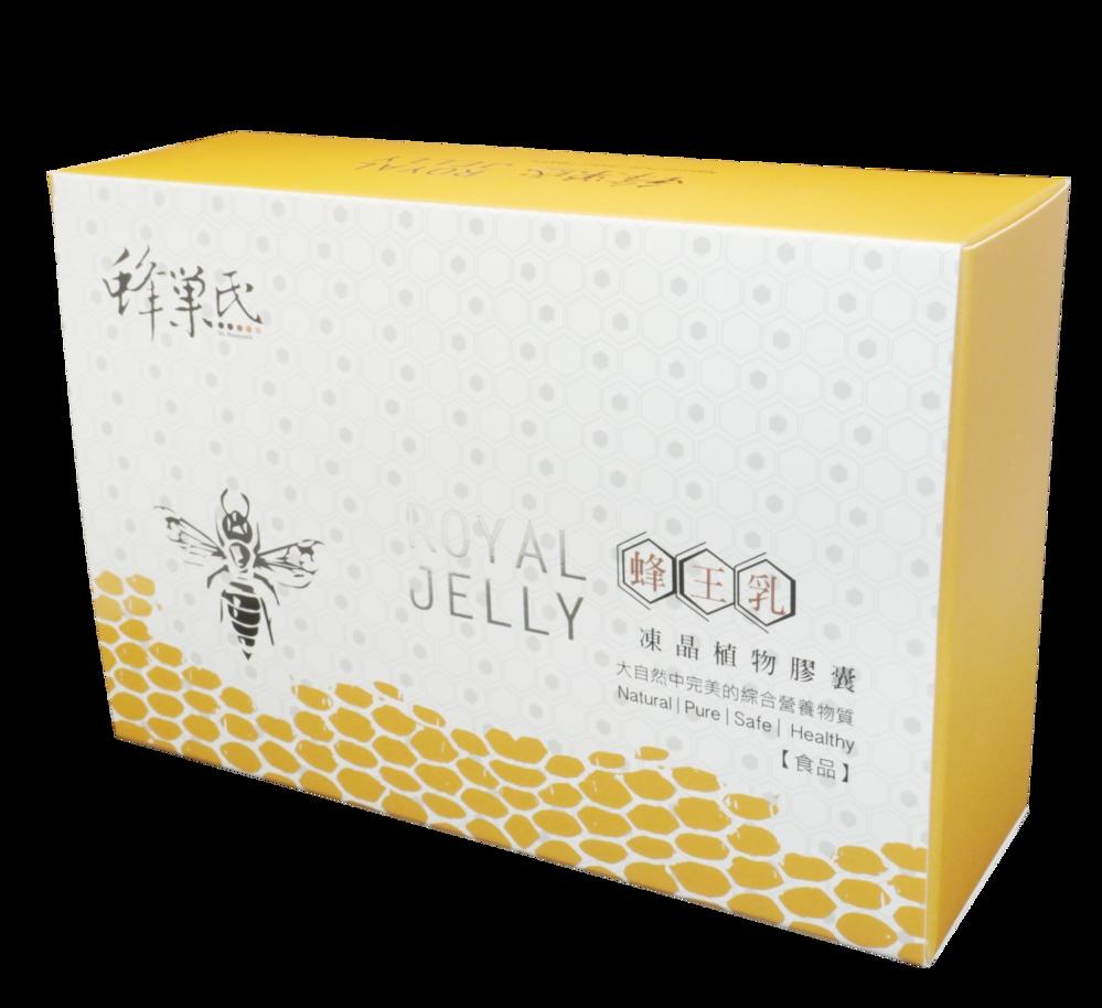 蜂王乳凍晶植物膠囊