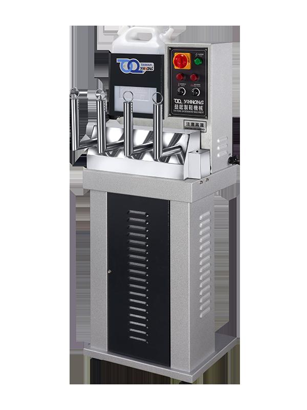 Multi-Purpose Steaming Machine