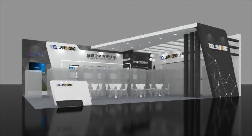 2021 The 23TH Jinjiang Footwear International Expo