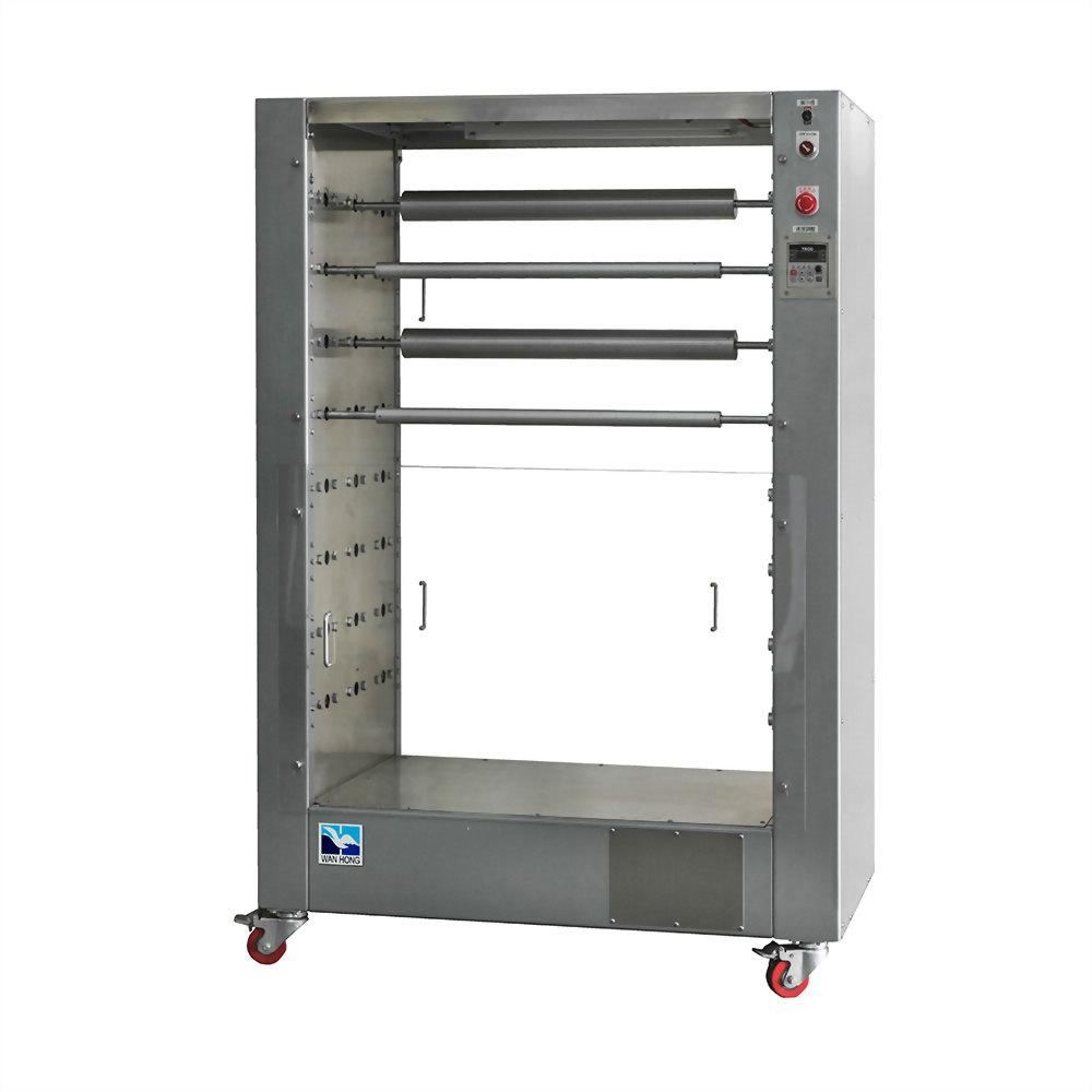 FSQ  年轮蛋糕均匀冷却机
