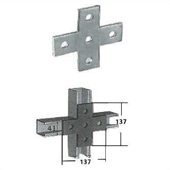 平鐵板C407
