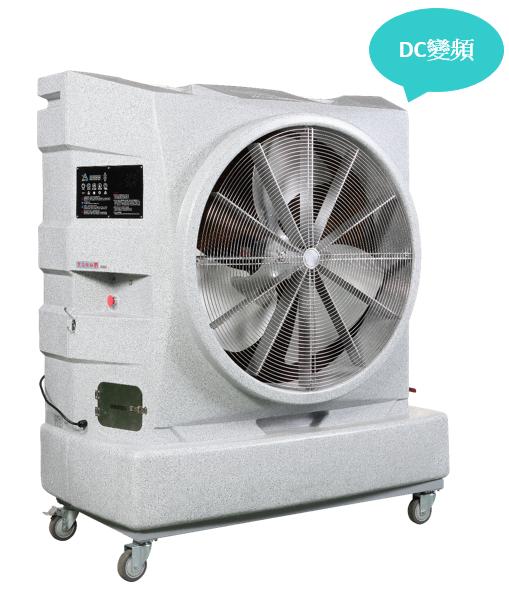 36吋移動式DC水冷扇