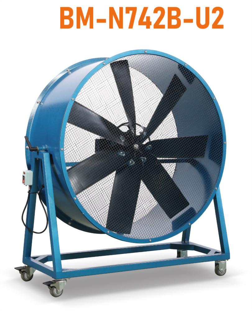 46吋移動送風機