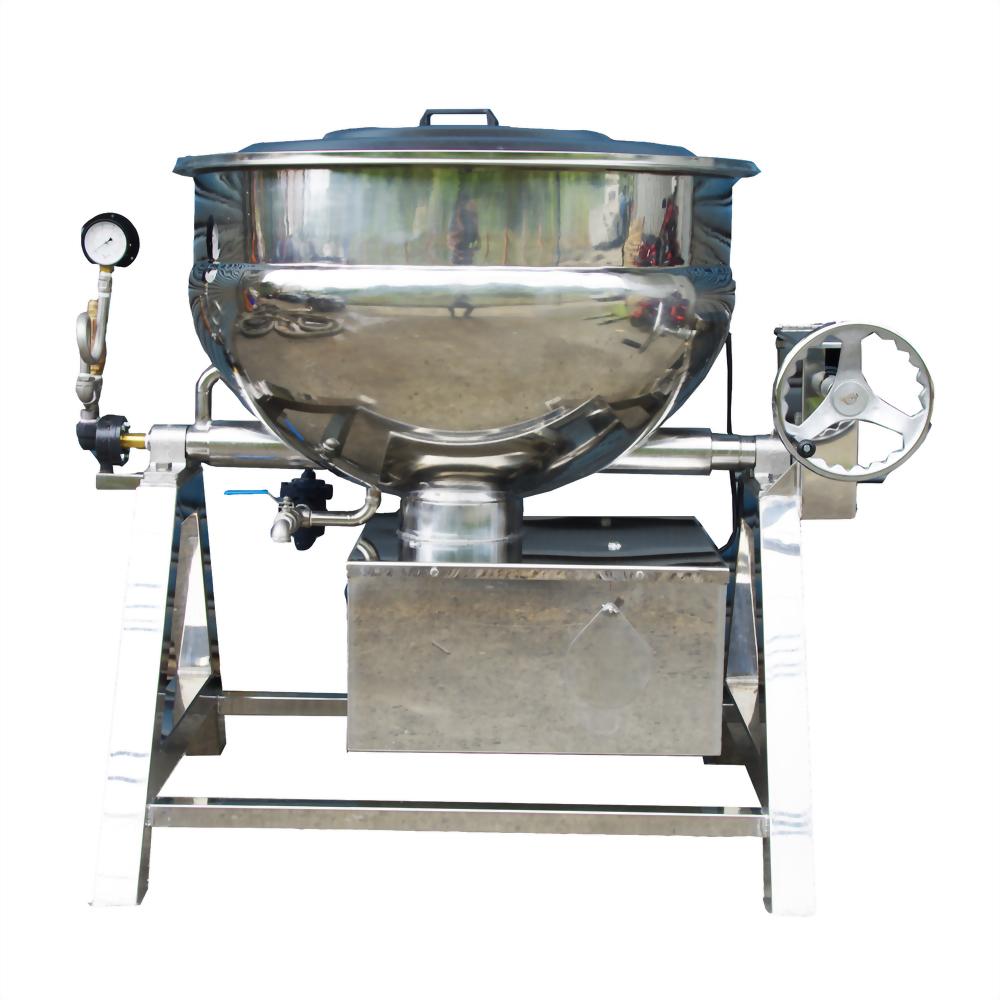 桶底式攪拌機