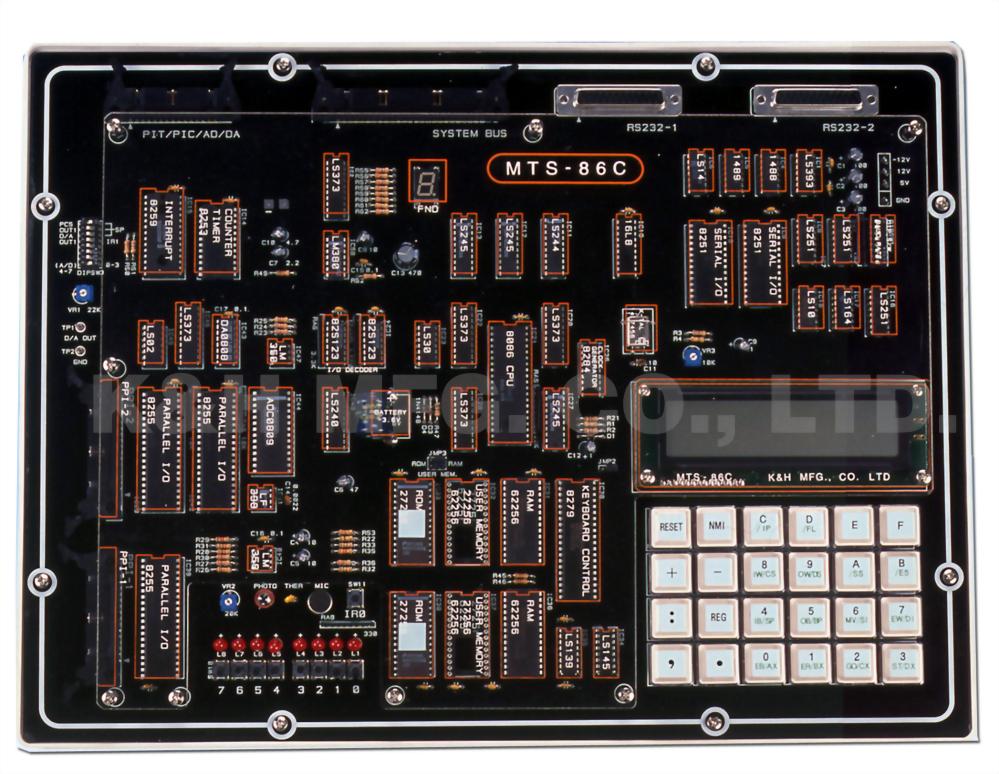 MTS-86C 8086 Microcomputer Trainer