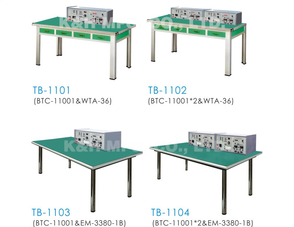 TB-1000 Banco de entrenamiento