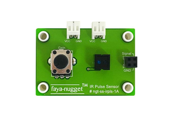 IR Pulse Sensor