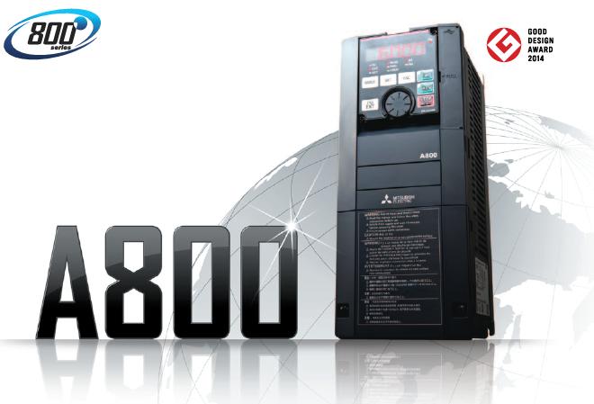 FR-A800系列