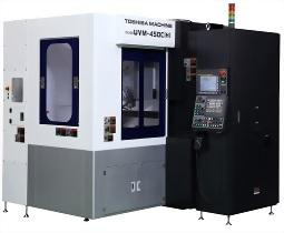 UVM-450C(H)