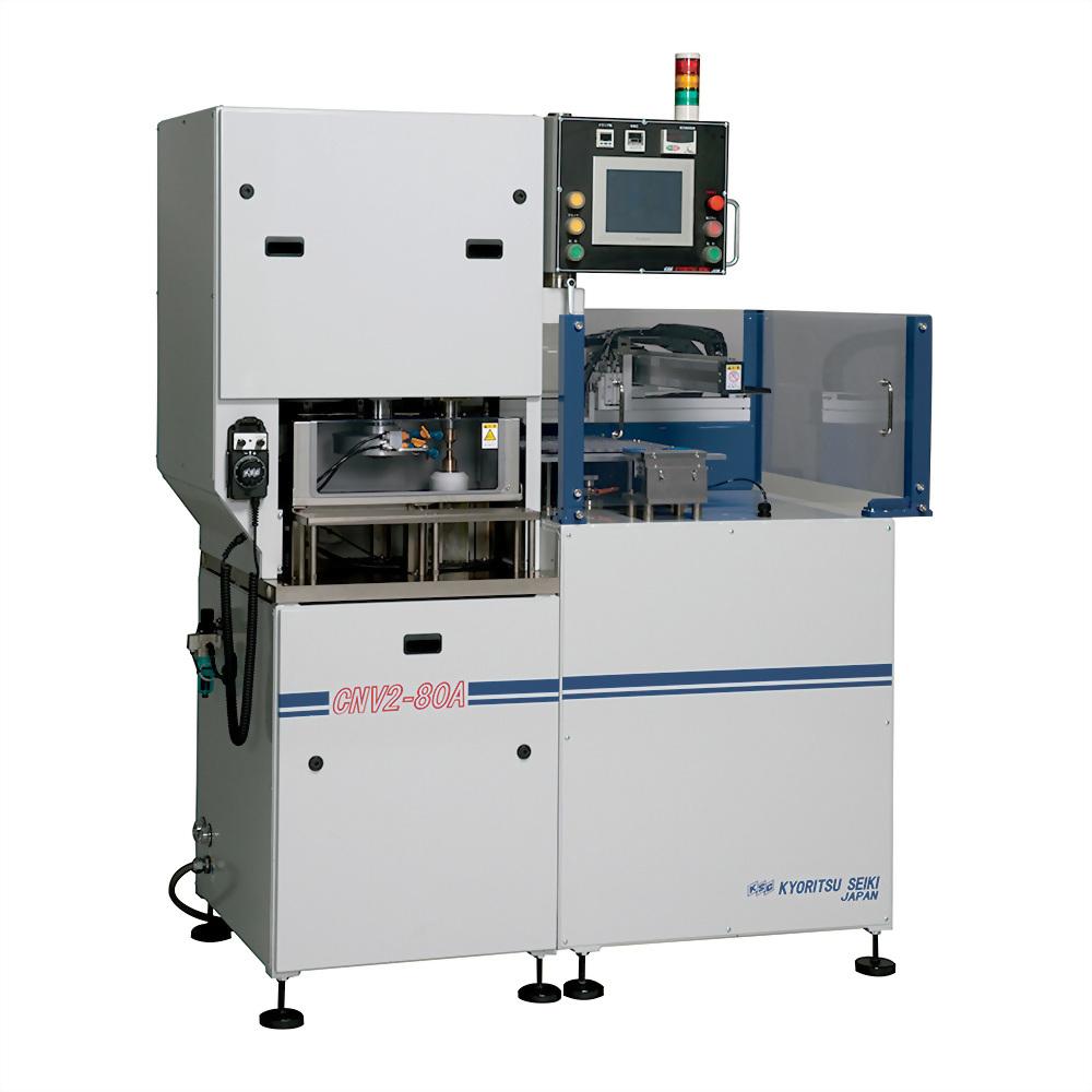 CNV2-80A