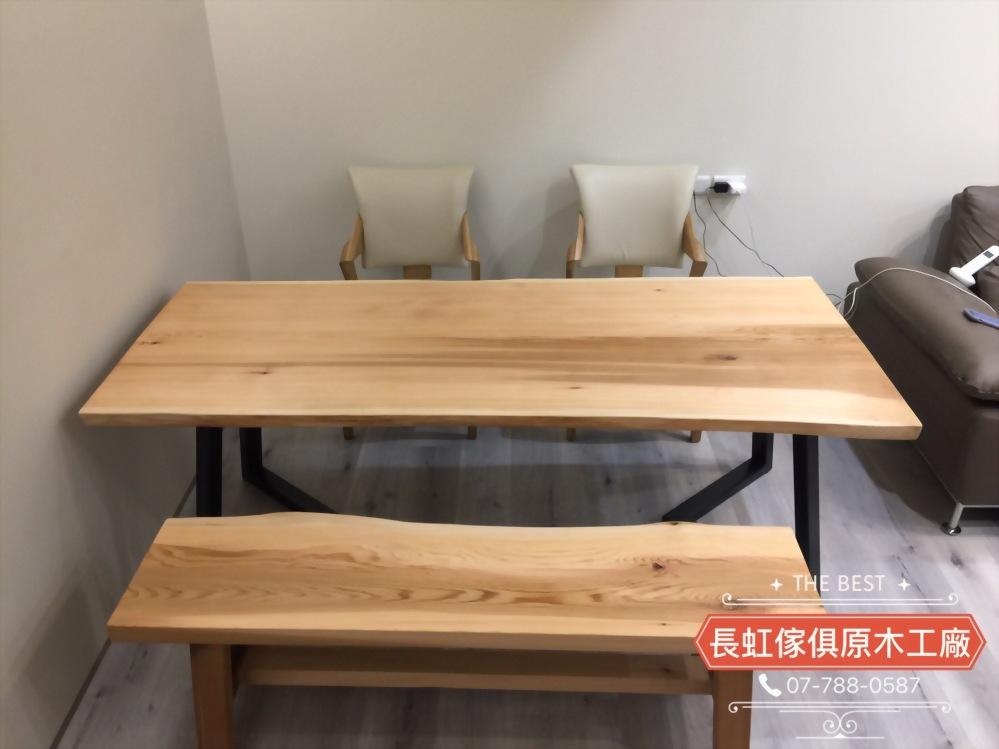 原木自然風餐桌