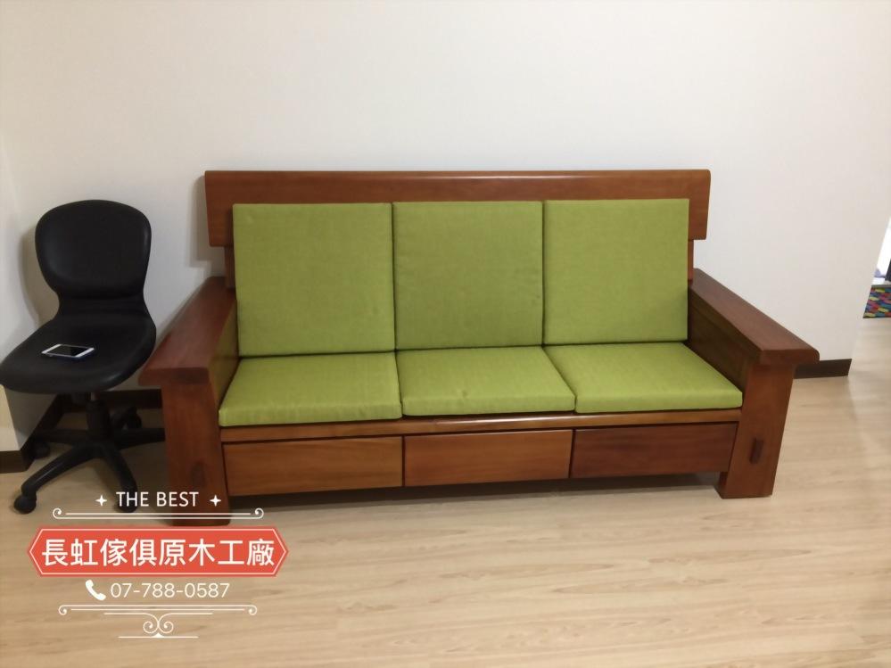 006厚料木板椅