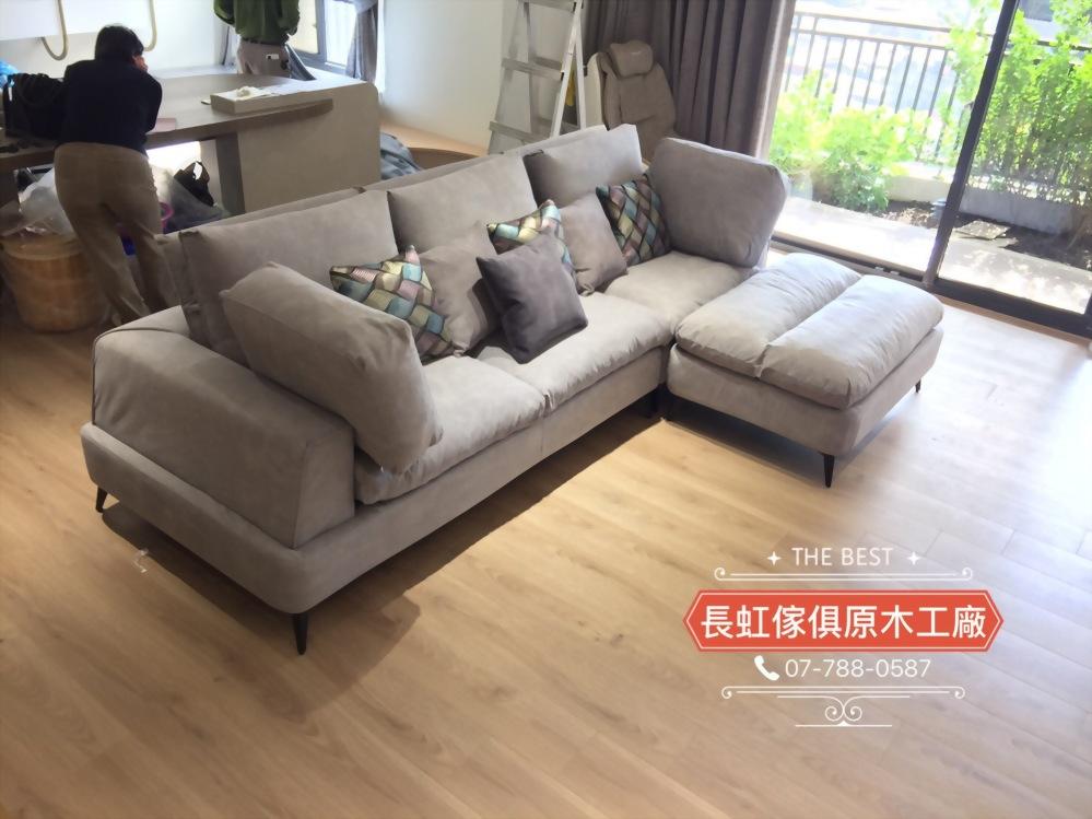 8881 L型布沙發