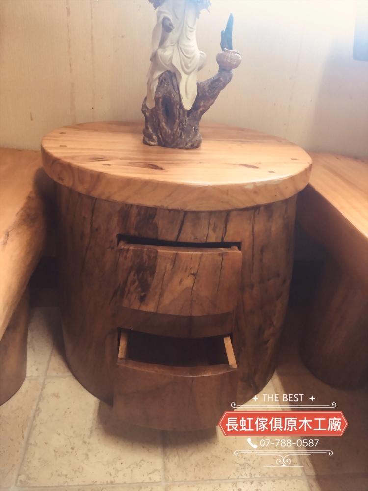 特價出清-樟木造型床頭櫃