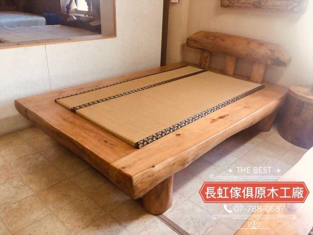 特價出清-樟木大床(4尺)