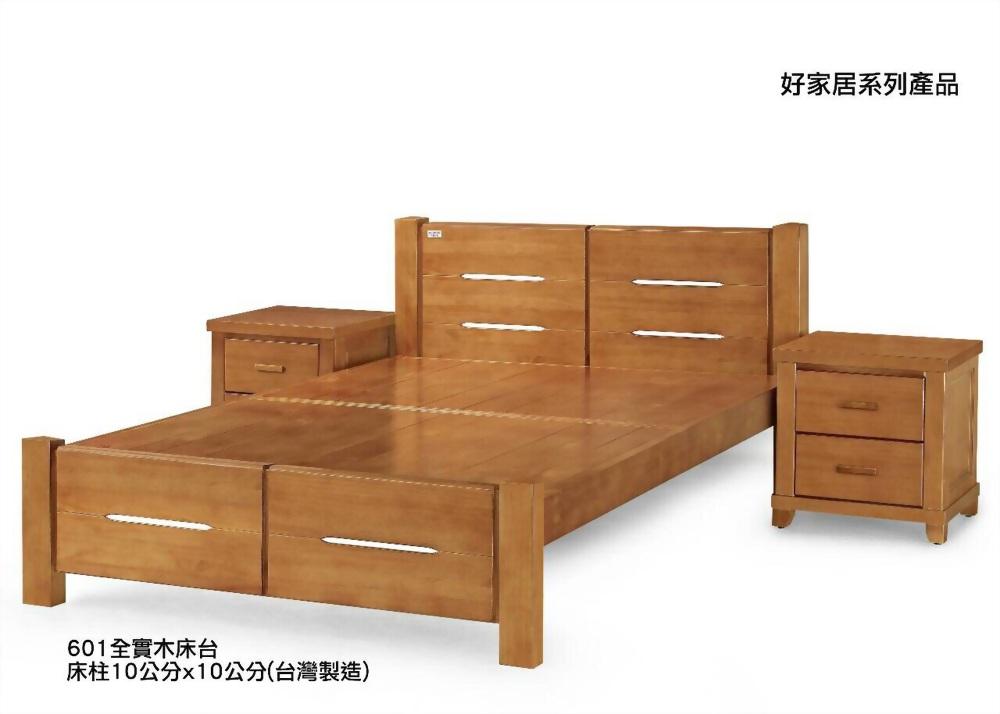 原木床台(床片/床箱)