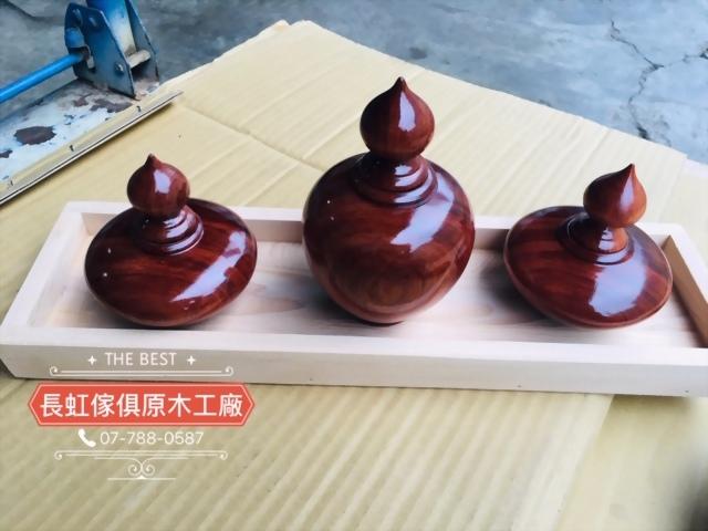 木雕-巴花聚寶盆