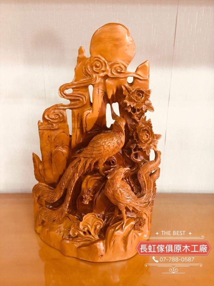 特價出清-木雕-鳳凰于飛