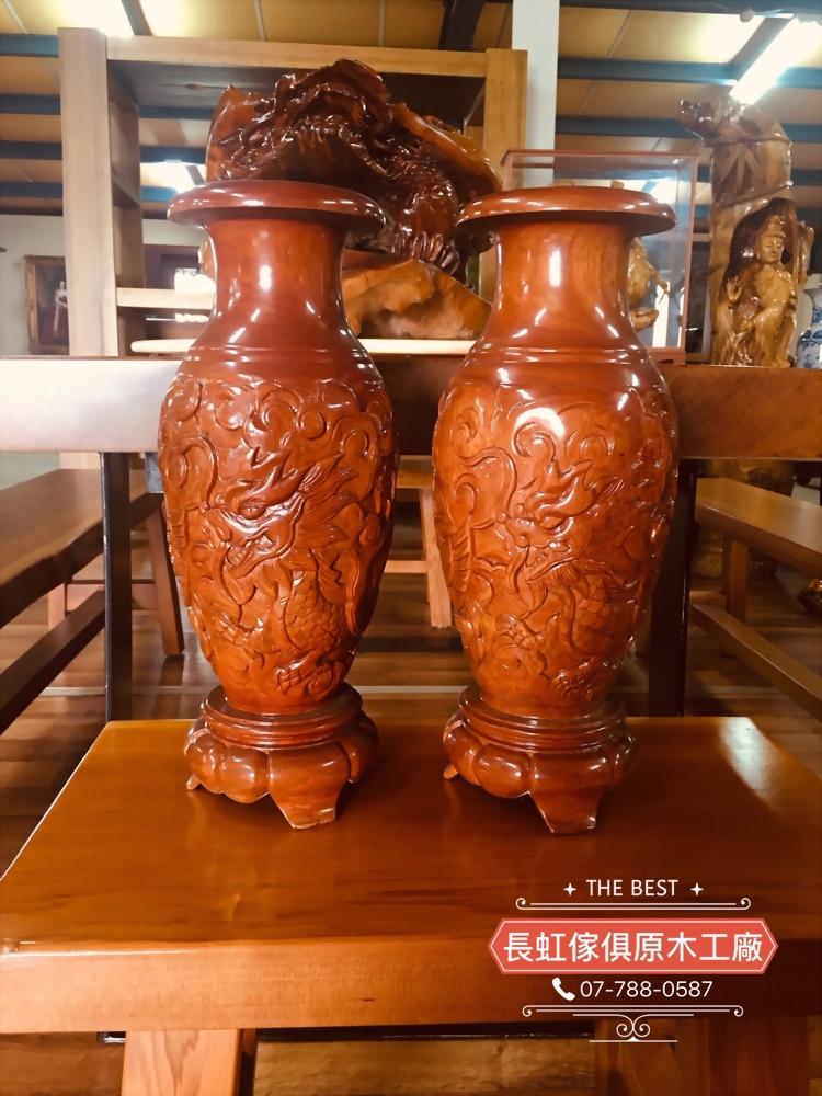 特價出清-越南花梨-雕龍鳳花瓶(1對)