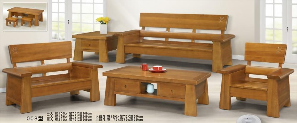 003楓葉厚料木板椅