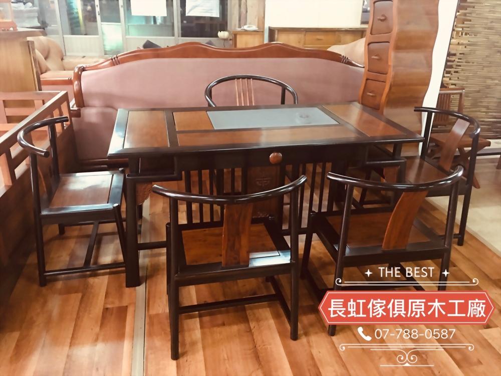 特價出清-剌蝟紫檀泡茶桌椅組