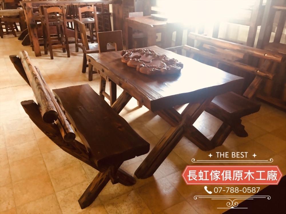 特價出清-原木自然風桌椅組