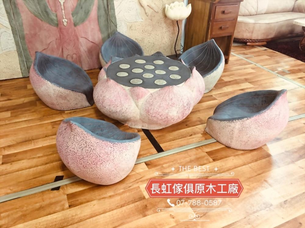 特價出清-砂岩蓮花桌椅組