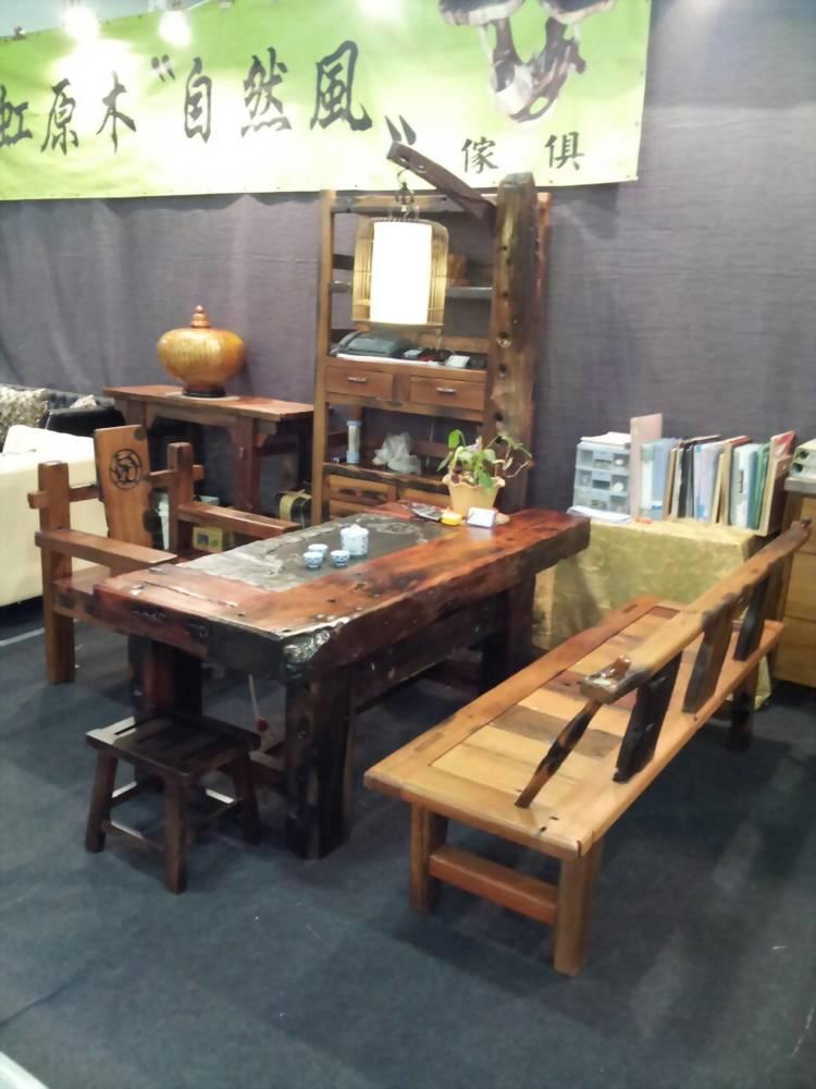 船木硯台石泡茶桌