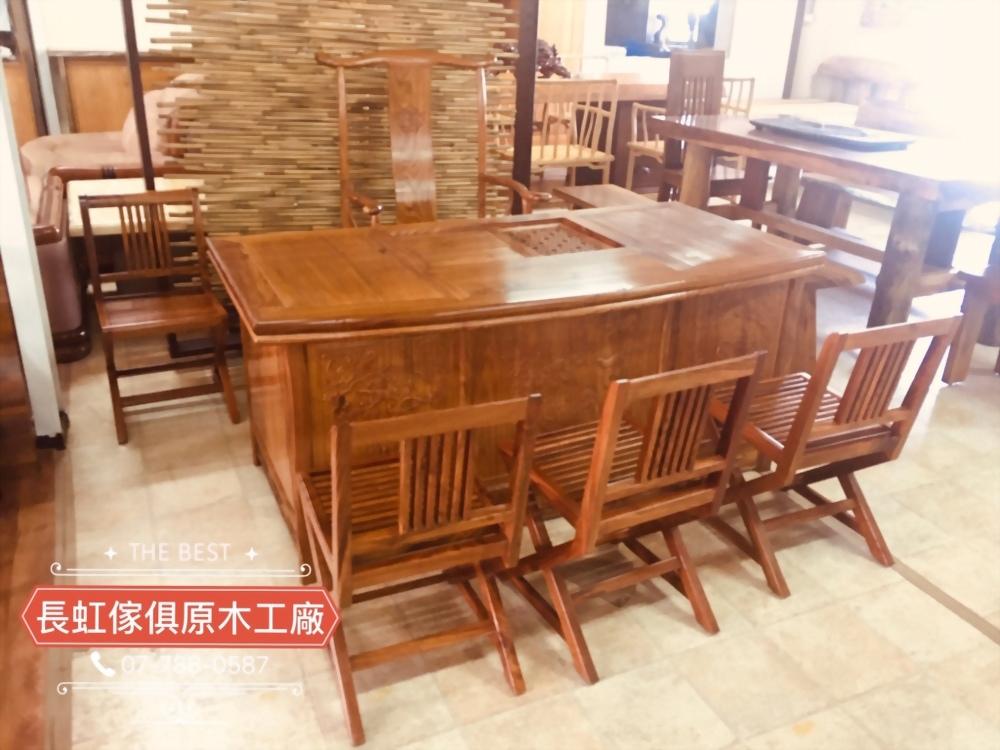特價出清-花梨木泡茶桌+主人椅+4小椅