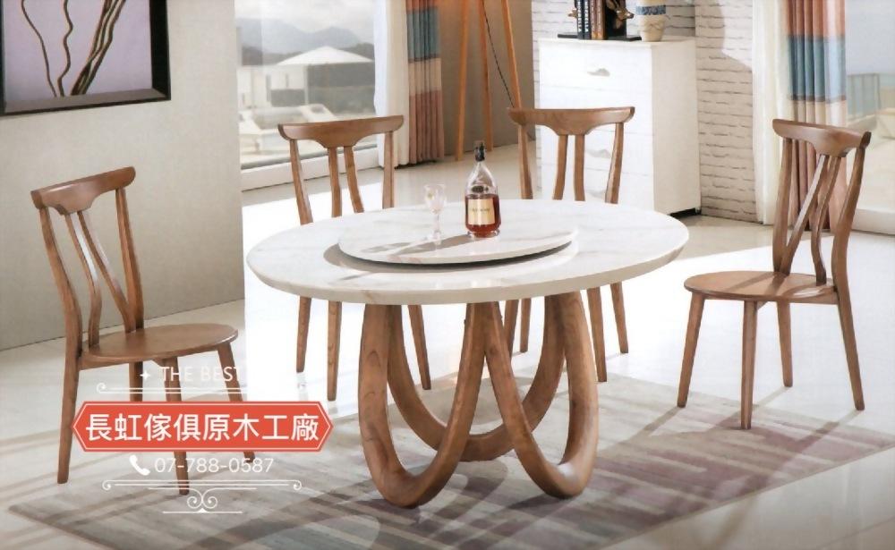 480-1石面餐桌椅組