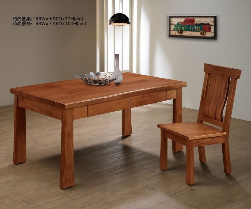 時尚餐桌椅組
