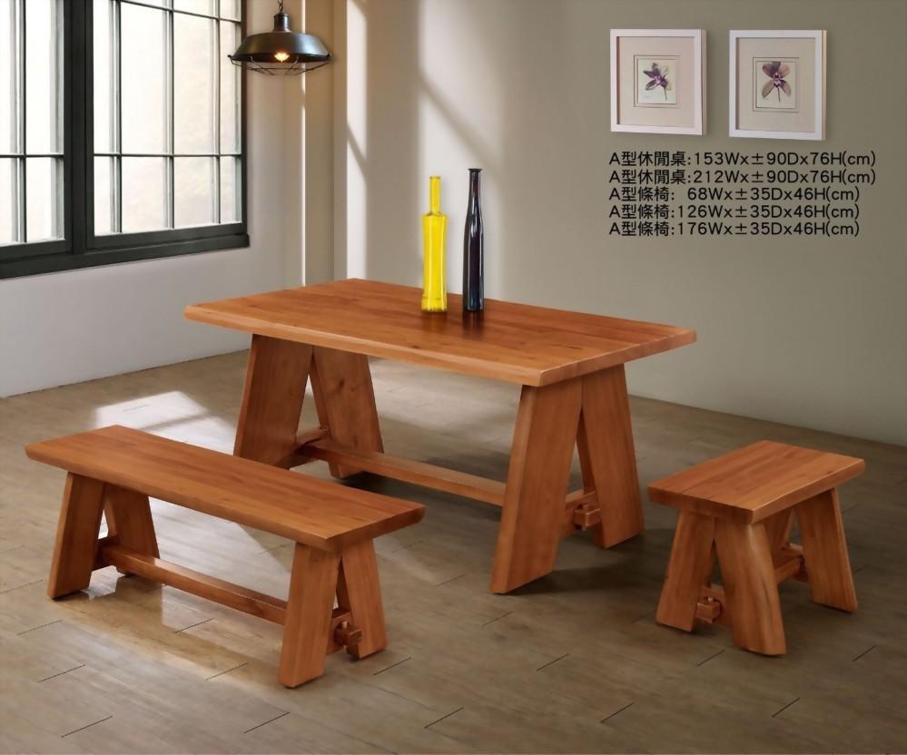 006厚料A字餐桌椅組
