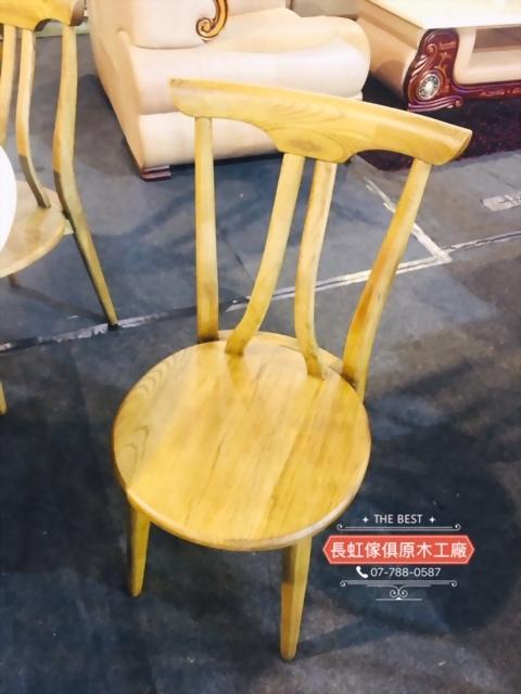 088 榆木單人餐椅