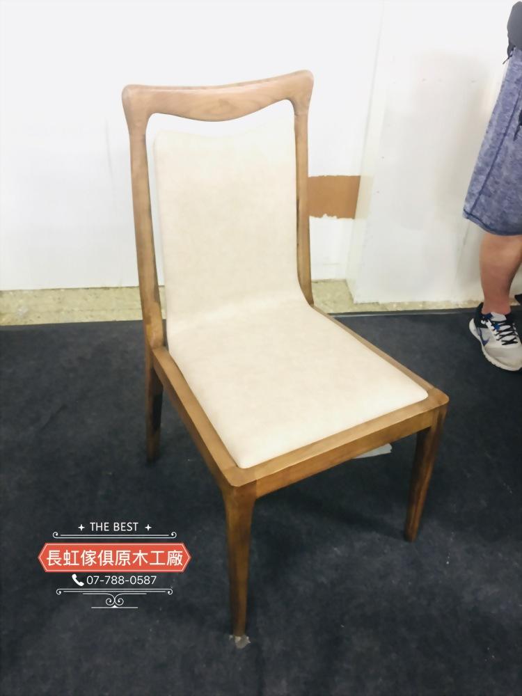 617 單人餐椅