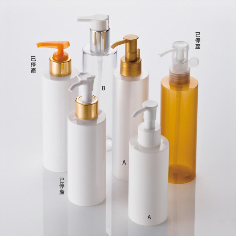 卸妝油泵 / 乳液泵