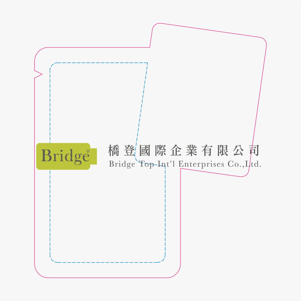 造型單劑包(含廣告區)