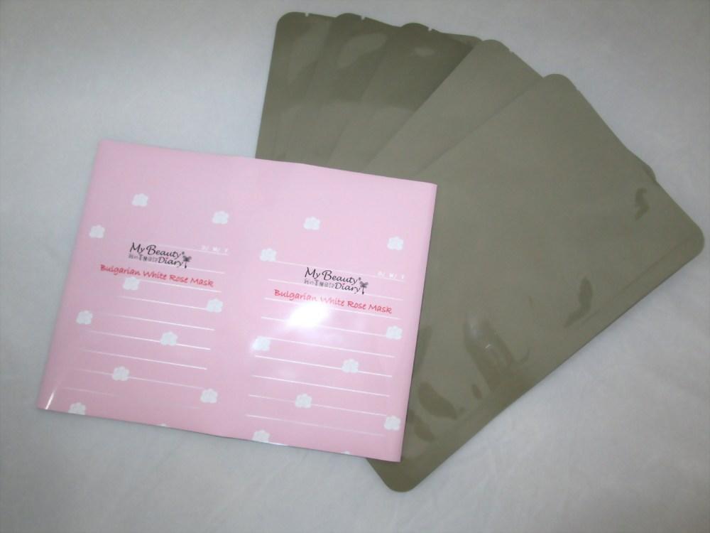 3-Side Seal Bag