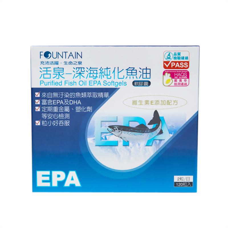 活泉深海純化魚油EPA軟膠囊
