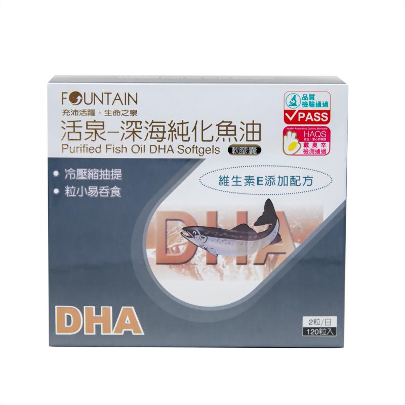 活泉-深海純化魚油DHA軟膠囊(120粒裝)