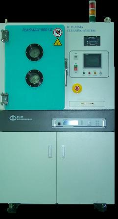 Plasmax – 800 C